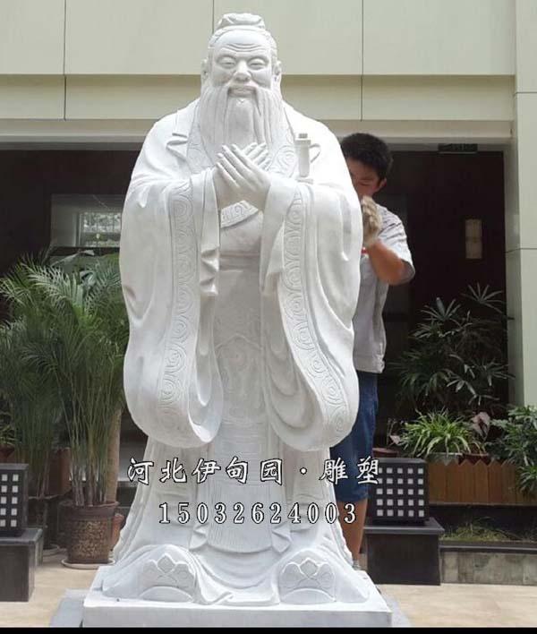 汉白玉孔子-孔子石雕像031