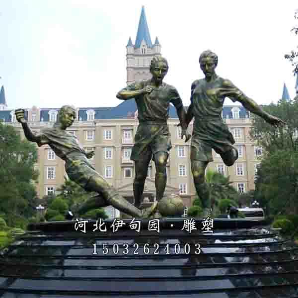 校园雕塑 体育运动雕塑
