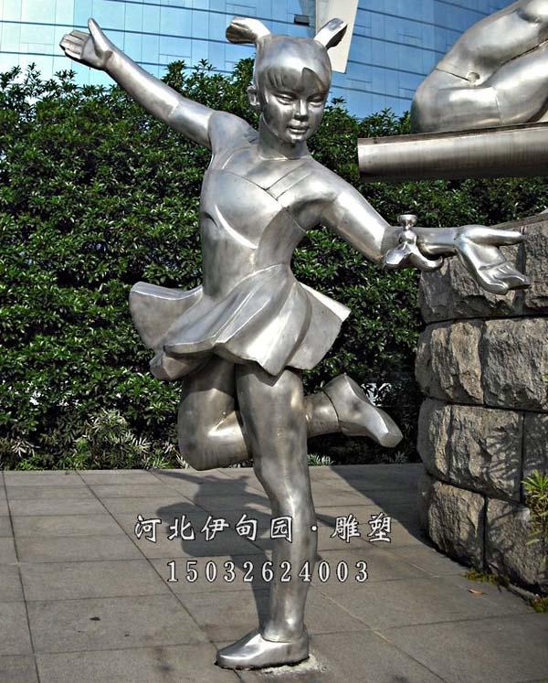 跳舞的人雕塑 跳舞雕塑 跳舞雕塑图片 舞蹈雕塑 跳舞的小女孩雕塑