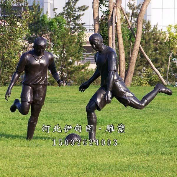 校园体育运动雕塑--河北伊甸园园林雕塑工程有限公司