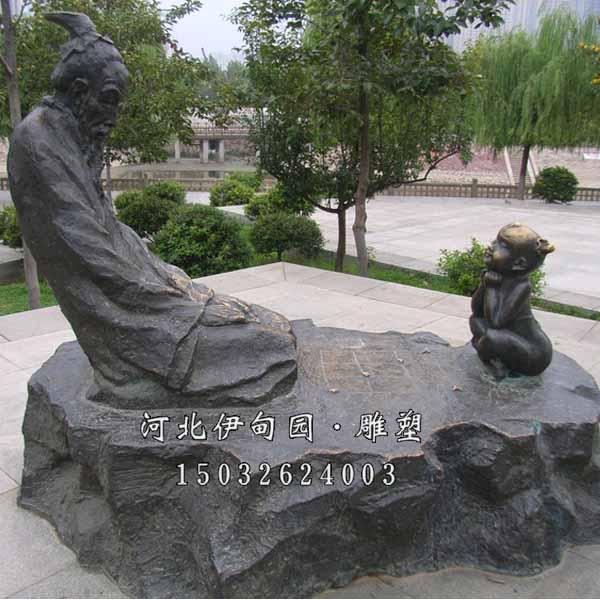 对弈雕塑 下棋雕塑 铸铜人物 人物铜雕像 公园景观雕塑人物 人物铜像