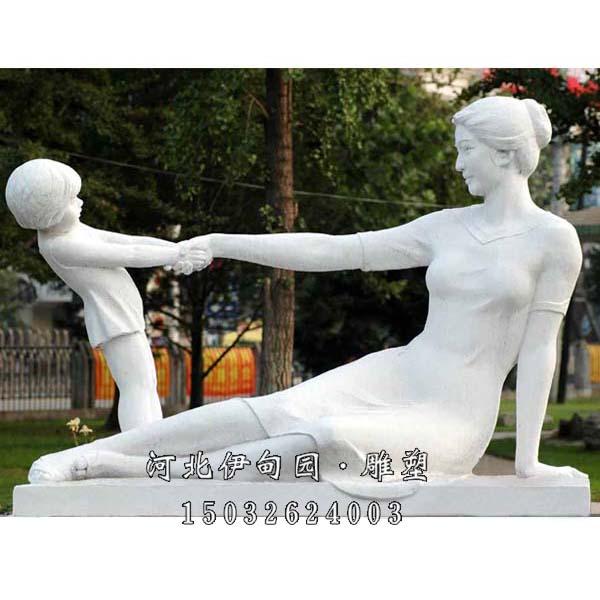公园 步行街人物雕塑