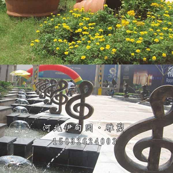 音符喷泉小品 景观喷泉小品 喷泉水景雕塑 喷泉配饰小品 景观装饰喷