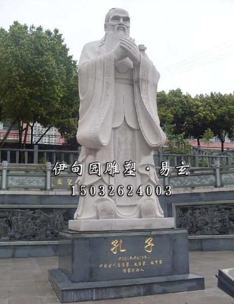 孔子石雕像-孔子雕塑029