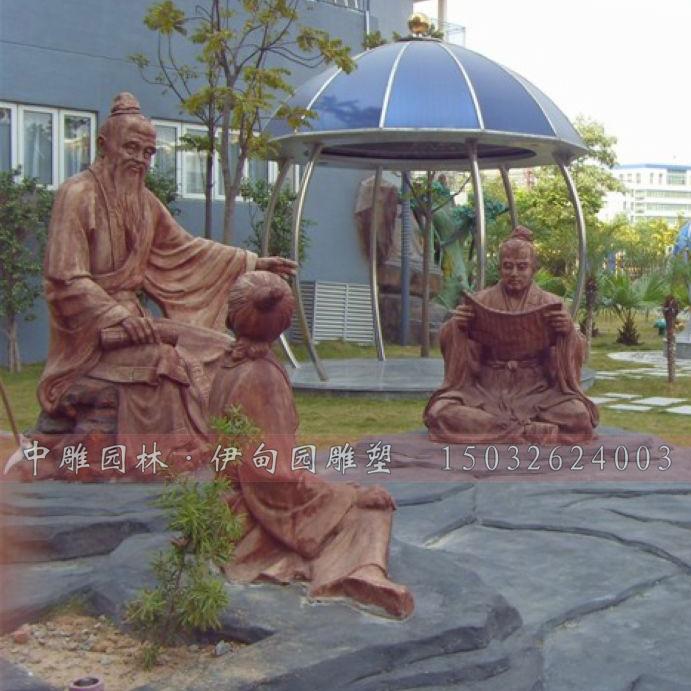 校园雕塑-孔子讲学-060