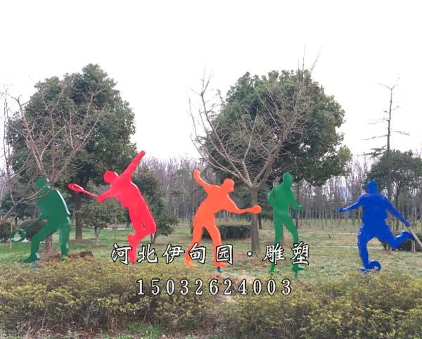 校园体育运动雕塑  1,产品名称:体育运动雕塑 校园雕塑 2,产品材质