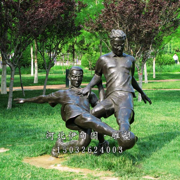 校园体育运动雕塑