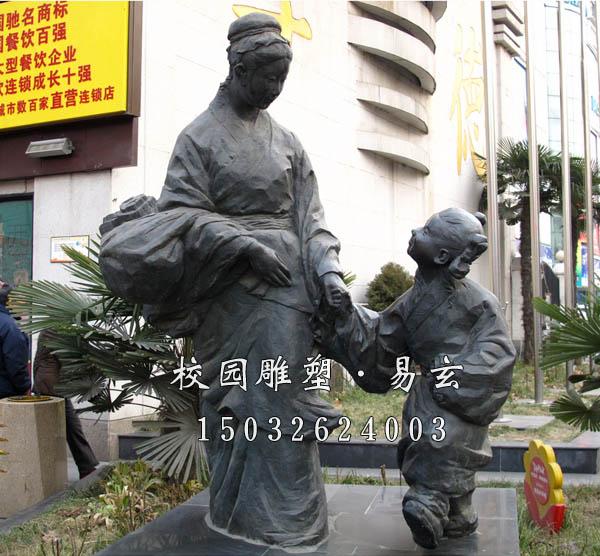孟母三迁雕塑 铸铜雕塑孟母三迁价格 孟母三迁铜雕像 孟母三迁雕塑