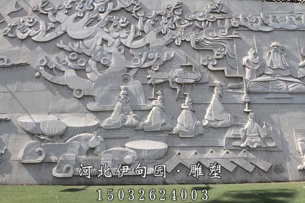 校园文化浮雕墙 校园石雕孔子浮雕 孔子浮雕图片 孔子浮雕素材