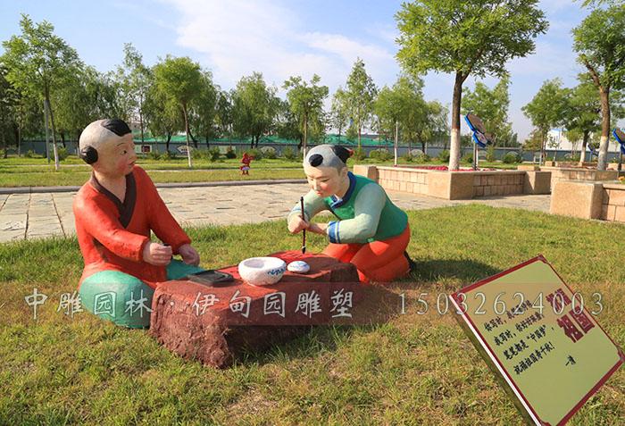 中国梦-玻璃钢雕塑-021
